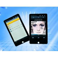 7 inch  screen Multifunction 10 : 11 , 16 : 9 Portable Ebook Reader 3300 mA Libattery   Manufactures