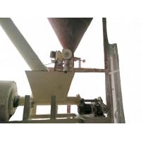 China Feldspar Intermittent Type Ball Mill Classifier With High Classification Capacity on sale