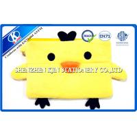 China Yellow / Blue / Pink / Orange Cute Plush Animal Pencil Cases for Kids on sale