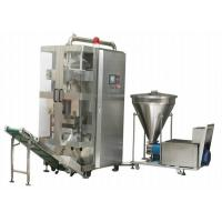 Fully Automatic Pouch Packing Machine VFFS For Food / Tea / Maize / Juice Manufactures