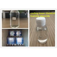 Quality High Efficient Benzalkonium Chloride ( BKC&1227 ) 50% As Biocide And Sludge Remover for sale