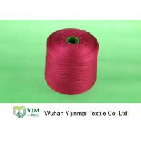 Quality Colorful Bright Dyeable Cone Polyester Dyed Yarn / Dyeing Yarn 20/2 30/2 40/2 50 for sale