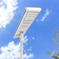 Eco Friendly Solar Panel Street Lights 7000 Lumen With Robotic Cleaning System Manufactures