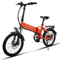 WWW.YOLCART.COM Samebike JG-20 Foldable Electric bicycle Manufactures