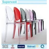 China Transparent Outdoor Patio Chairs / Clear Colorful Polypropylene Plastic Chair on sale