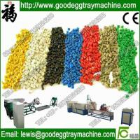 Quality Scrap Plastic Recycling Machine for sale