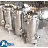 Large Capacity Side Feeding Industrial Filter Housing With Filtration Metal Basket Manufactures