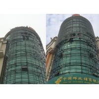 Quality Commercial Building Giant Led Wall , Led Mesh Flexible Curtain Screen Anti for sale