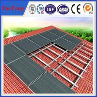 Roof standard solar mount,Aluminium Alloy Solar Roof Mounting Manufactures