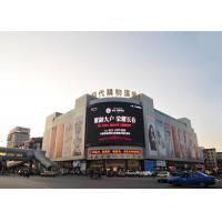 Buy cheap Price attractive cost saving P16 SMD3535 full color outdoor fixed led display / from wholesalers