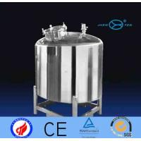 China Beverage Stainless Steel Water Storage Tank Wholesale With Stationary Foot on sale