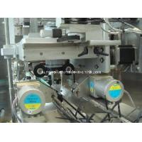 Label Sleever and Shrinker (RBX-150) Manufactures