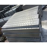China Stainless Steel Scaffolding Platform Boards 24 Foot Aluminum Walk Boards on sale