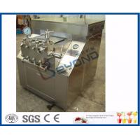 China 500L - 8000L Volume Small Scale Milk Homogenizer Processing Line ISO Approved on sale