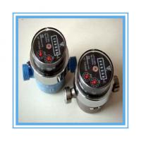 Pure water meter Manufactures