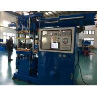AC380V 150KW Horizontal Rubber Injection Molding Machine 1200 Ton Flexible Injection Manufactures