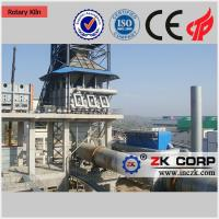 Vertical Shaft Lime Kiln, High Quality Vertical Shaft Lime Kiln, Rotary Kiln Manufactures