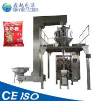 Stainless Steel Multihead Weigher Packing Machine For Various Applications Manufactures