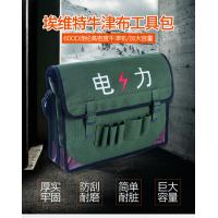 Oxford Cloth Material Canvas Tool Bag Wear Resistant 25 * 10 * 10CM Manufactures