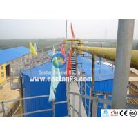 China Anaerobic biodigester / methane anaerobic digestionCE / ISO certificates on sale