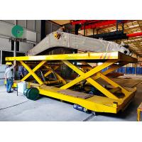 China Material Handling Equipment Electric Transfer Carts with Scissors Lifting for Shipbuilding Refittings on sale