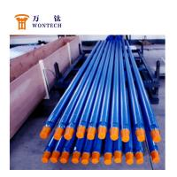 China Premium Tungsten Carbide DTH Drill Pipe / Heavy Wall Drill Pipe High Strength on sale