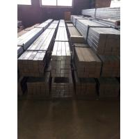 China Hot Rolled Square Steel Billet Steel Crane Rail Flat Bar for Overhead Crane on sale