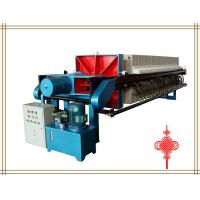 Buy cheap Hydraulic Compact Filter Press(Series 1250) from wholesalers