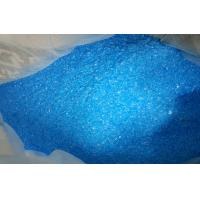China Copper Sulfate,Copper Sulphate 98% on sale