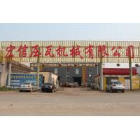 Botou Hongxin Roll Forming Machinery Co.,Ltd.