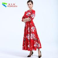 Latest Design Embroidered Chinese Style Dress Manufactures