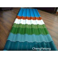 Various Color Coated Roofing Sheets / Profile Roofing Sheets For Bus Station Building Manufactures