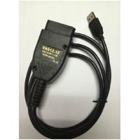 HEX USB CAN Vag Com 12.12 / VCDS VAG COM Diagnostic Cable Tool  Interface​ Manufactures