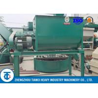 China Farmer Use Organic Fertilizer Mixer Horizontal Mixing Type Continuously Operated on sale