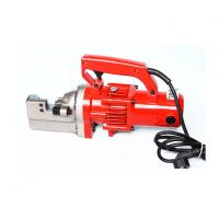 Factory Sale Portable Electric Hydraulic Rebar Cutter 22mm RC-22