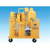China LV Lubrication Oil Purifier on sale