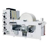Paper Cup Print Machine (RBYS-D850) Manufactures