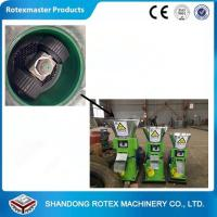 China Poultry farming feed small pellet mill for chicken , pig,  fish,  bird Animal feed on sale