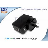 1.2A AU Plug Wall mountable Universal USB Power Adapter Charger for household appliances Manufactures