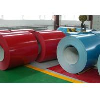 China 18 25 Micron Color Coated Aluminum Coil on sale