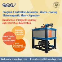 Buy cheap Kaolin Processing Machine Automatic electromagnetic separator WDY WS-750model from wholesalers