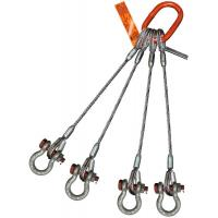 Four Leg Heavy Duty Sling Thimble - To - Bolt Anchor Shackle Oblong Master Link Manufactures