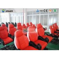 Dynamic Movie Theater Seats In 5D Motion Theatre With Electric / Pneumatic / Hydraulic System Manufactures