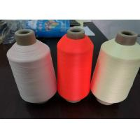Twisted Dope Dyed Nylon DTY Yarn 70D / 24F / 2 For Weaving Socks , Semi Dull Manufactures