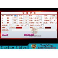 SGS Gambling Baccarat System Automatically Adjust The Display Resolution Manufactures