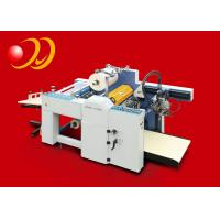 Dry Automatic Office Laminating Machine , Paper Lamination Machine Manufactures