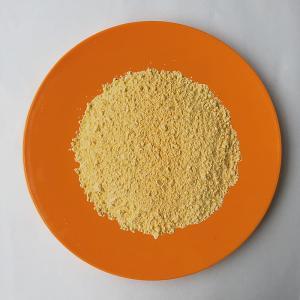 Degradable Material Melamine Bamboo Powder Dark Yellow Food Grade Manufactures