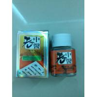 Lao Zhong Yi Traditional Chinese Herbal Male Enhancement Pills Natural Hard Sex Erection Manufactures