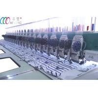 China 20 Heads Double Sequin Commercial Embroidery Machine , 9 Needles With Servo Motor on sale