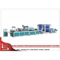 China Professional Full Automatic Non Woven Fabric Bag Making Machine with multifunction on sale